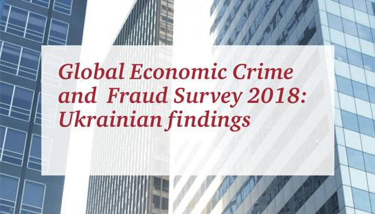 Almost half of Ukrainian companies were victims of fraud in last two years
