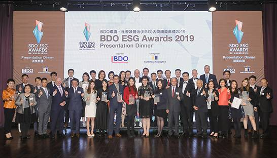 CLP takes honours in BDO environment, social and governance awards