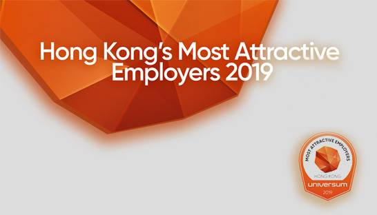 Most attractive graduate employers in Hong Kong revealed for 2019