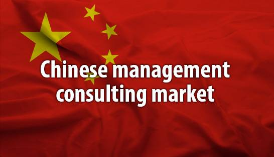 Chinese management consulting market on track to crack $6 billion
