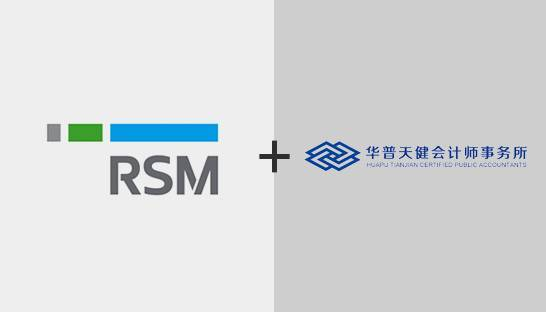 RSM boosts top-ten credentials in China with local member merger
