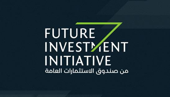 Saudi Arabia Future Investment Initiative summit gets underway