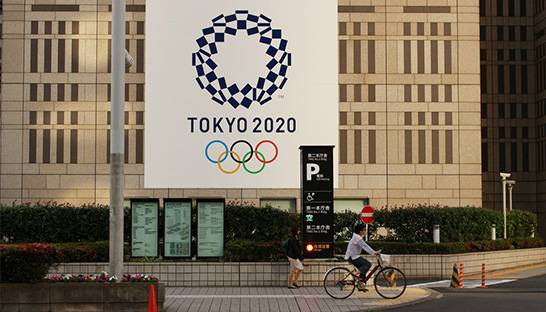BCG joins EY Japan as official supporter of the 2020 Tokyo Olympics