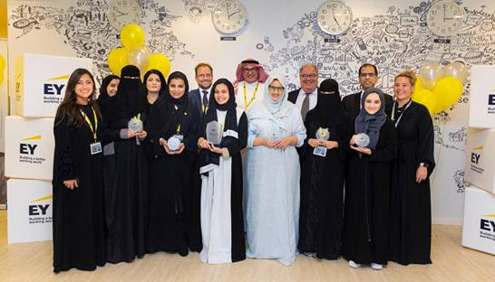 EY Corporate Finance Woman award winners named in KSA and Bahrain