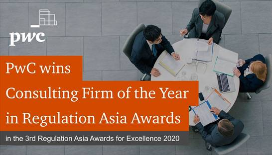 PwC named Asia's top consultancy for risk & compliance services