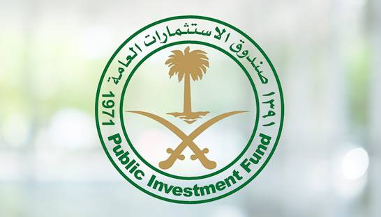 Saudi Arabia's PIF launches its own security consulting firm