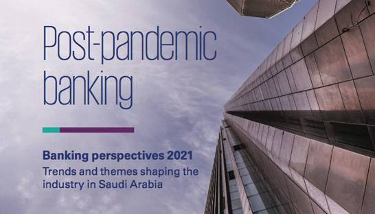 How Saudi Arabia's Tadawul-listed banks fared in pandemic-hit 2020