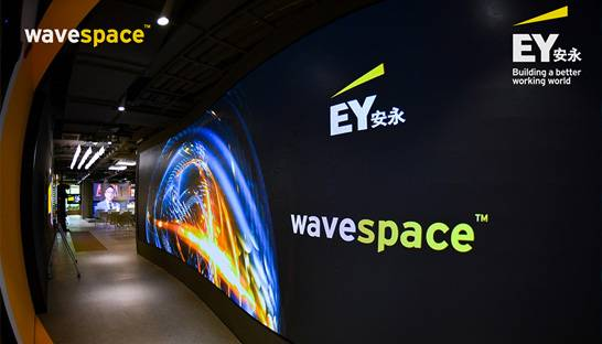 EY opens Wavespace centre in Beijing to support tech innovation